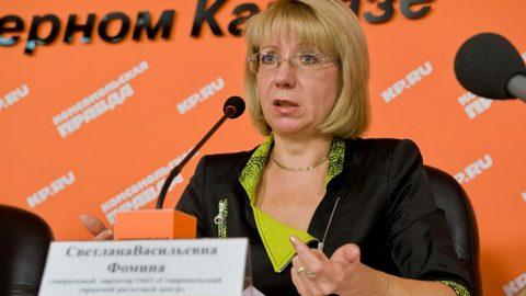 Центры расчета Ставрополя объяснят ЖКХ-контролю почему растут платежи