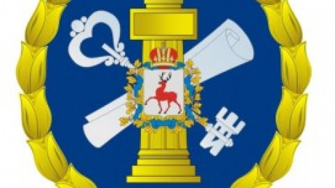 По итогам работы в первом полугодии 2014 года государственная жилищная инспекция Нижегородской области признана одной из лучших в Российской Федерации