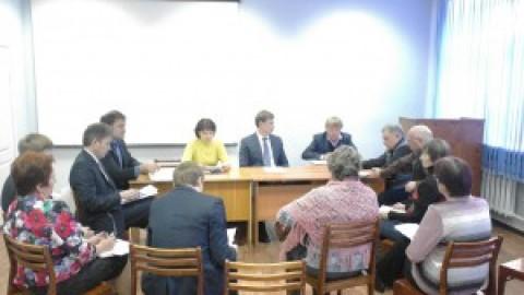 Встреча рабочей группы «Управдома»