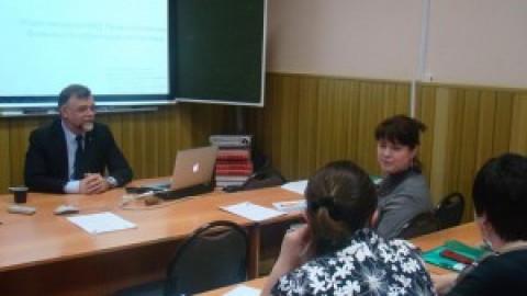 Семинар для специалистов ЖКХ муниципальных образований и управляющих организаций