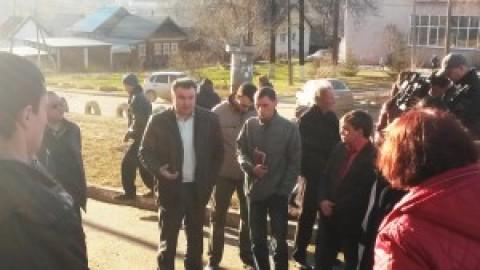Собрание на ул.Герцена