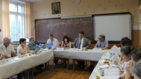 День Соседей в Нижегородской области