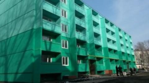 Самарский центр общественного контроля ЖКХ принял участие в проверке Фондом содействия реформированию ЖКХ хода переселения из аварийного жилья