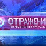 """Очередной эфир """"Все о ЖКХ"""" на ОТР"""