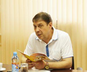 Самара: презентация брошюры в помощь жителям области