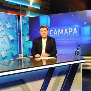 Самарский  центр в прямом эфире телевидения