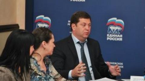В Воронежской области «Жилконтроль» подвел итоги и наметил перспективы