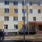 Новосибирская область: программа переселения в городе Обь