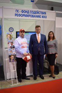 Жилищное просвещение в Нижегородской области обсудили с представителем Государственной корпорации Фонд содействия реформированию ЖКХ