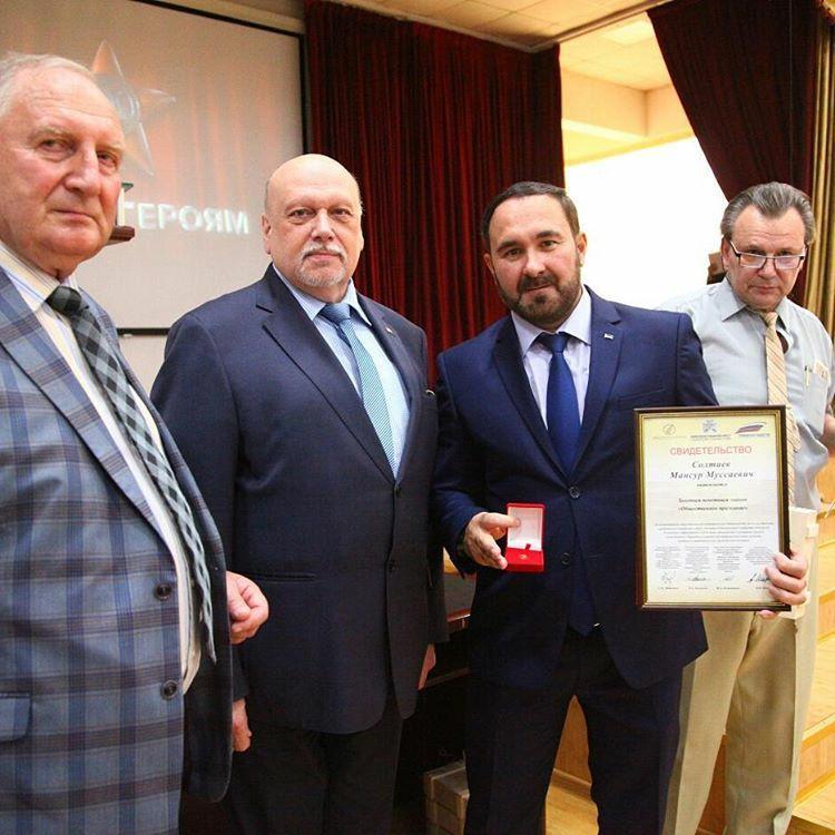 Руководитель «ЖКХ Контроль»   в Чеченской Республике ,Член Общественной палаты РФ Мансур Солтаев награжден золотым знаком «Общественное признание»