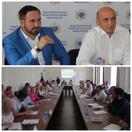 В г.Грозном  прошел семинар, совещание  для представителей советов МКД ТСЖ, ТОС и УК
