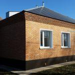 Новосибирская область, Маслянинский район: Экспертами проведен мониторинг программы капитального рем...