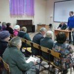 Новосибирск: Прошла серия информационных семинаров для жителей Ленинского района