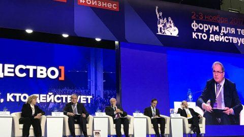 Фадеев: Судьбу Фонда ЖКХ обсудят на слушаниях в Общественной палате РФ