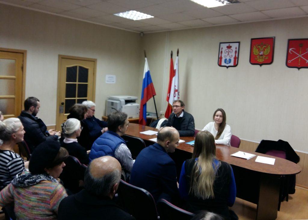 Петроградская сторона: обучение продолжается