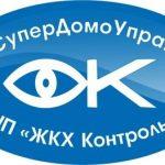 """Всероссийский конкурс """"Супердомоуправ"""""""