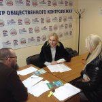 Полномочия совета дома позволяют контролировать работу УК
