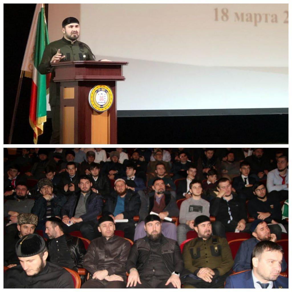 Руководитель ЖКХ контроль по ЧР выступил и принял участия на семинаре для руководителей НКО, который прошел в Грозном