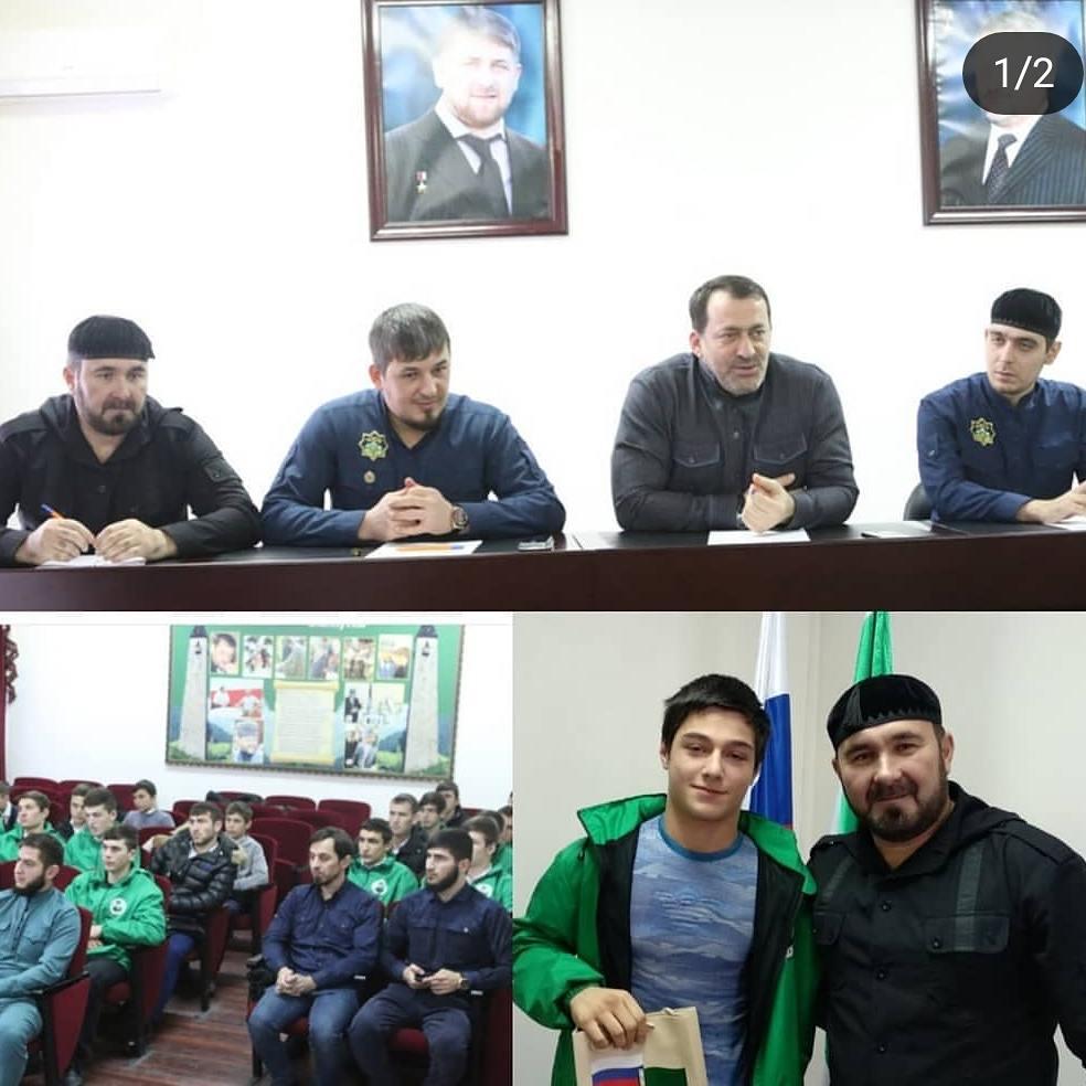 Конкурс знатоков ЖКХ в городе Грозном