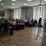 В петропавловске-Камчатском прошло собрание Ассоциации председателей советов многоквартирных домов