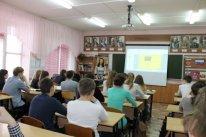 Диспуты, беседы и тематические уроки по ЖКХ проведены в 15 школах Ковернинского района Нижегородской области