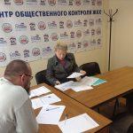 Еженедельно жители обращаются в Центр общественного контроля ЖКХ Тульской области