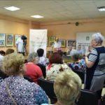 В п.Знаменка Орловской области прошел семинар для общественных активистов