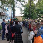 Праздник добрососедства прошел в г.Донской