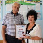 В Башкирии состоялось награждение победителей Всероссийского конкурса «Супердомуправ»