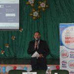 В п.Куркино прошел семинар по вопросам использования системы ГИС ЖКХ