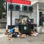 Сеть продуктовых магазинов «Магнит» превращает город в свалку? Тюменцы обеспокоены ситуацией