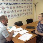 Жители разбираются в начисления за жилищно-коммунальные услуги