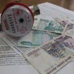 ТОП-10 советов, как меньше платить за воду в квартире