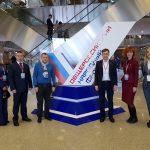 Участие представителей Общественного Контроля во Всероссийском съезде ОНФ.