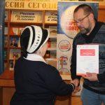 В Кимовском районе с жителями обсудили вопросы капитального ремонта