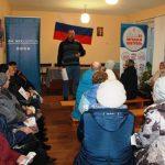 ТОС №6 г.Алексина поблагодарили региональный Центр за разъяснения по вопросам ЖКХ