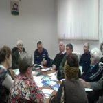В Уфепрошел «круглый стол» по актуальным вопросам в ЖКХ