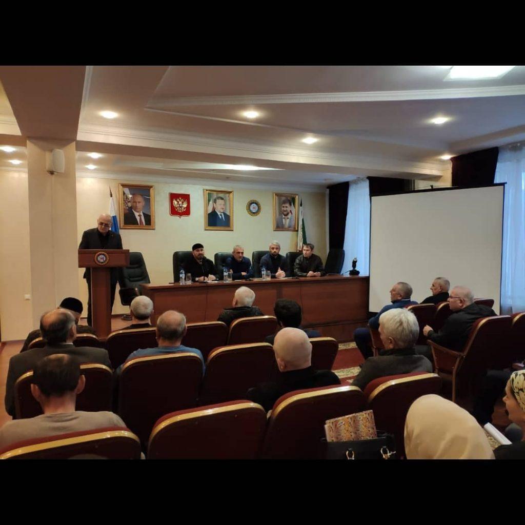 Совещание по вопросам  оператора  ТКО в Чеченской Республике