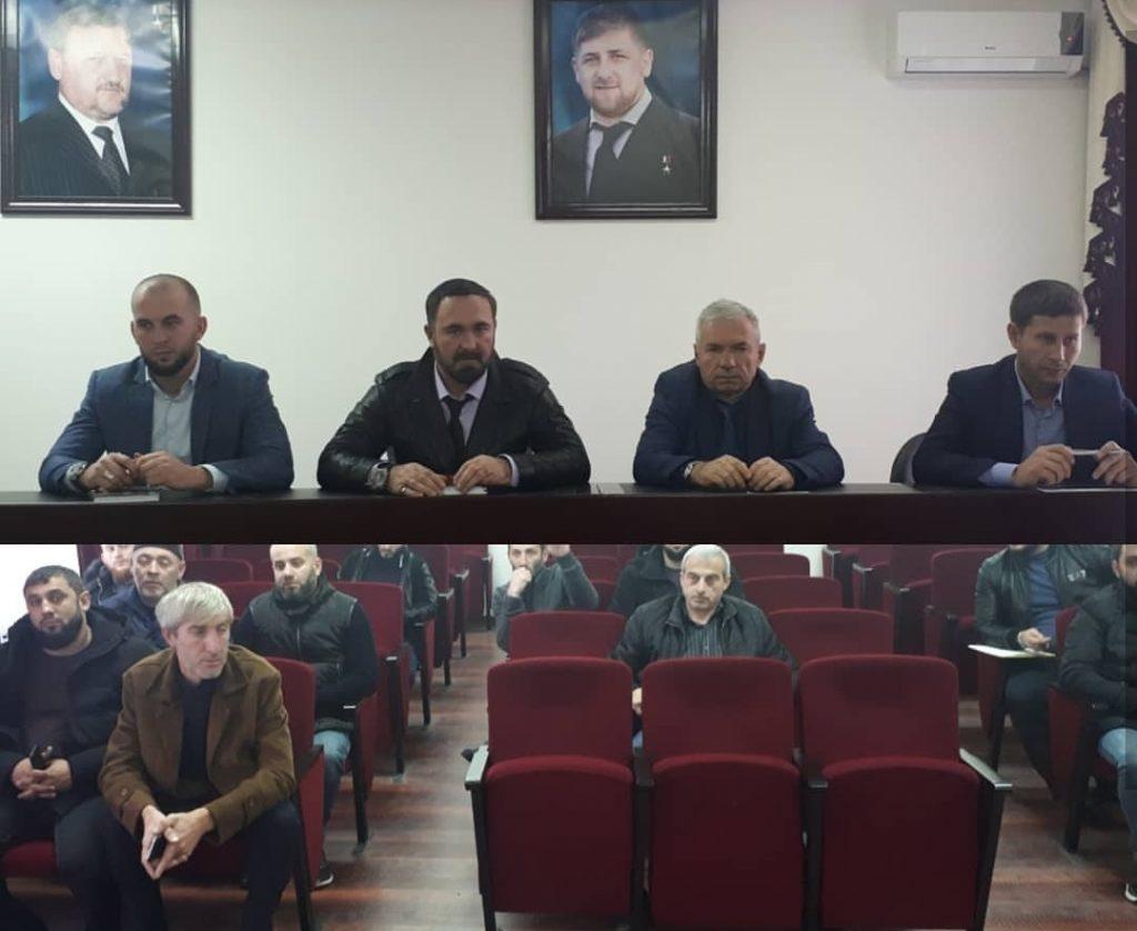 Встреча в префектуре Заводского района г. Грозный