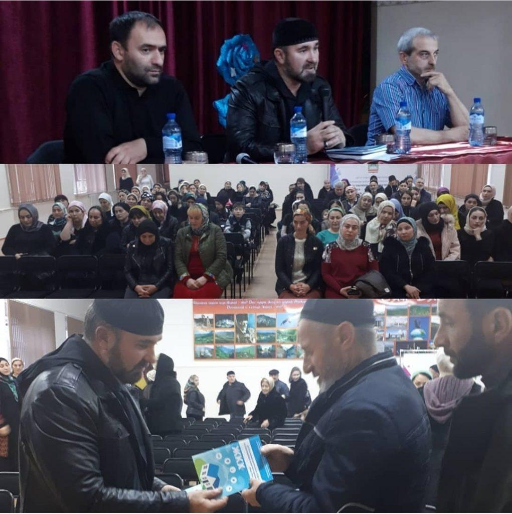 В городе Грозном часто проходят встречи в формате живого общения жителей многоквартирных домов с представителями управляющих компаний при содействии представителей «ЖКХ Контроля», администрации и мэрии города