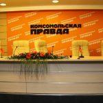 """В пресс-центре """"КП"""" состоится пресс-конференция по контролю нацпроекта """"ЖКХ и городск..."""