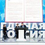 НП «ЖКХ Контроль» подписало соглашение о сотрудничестве с «Единой Россией»
