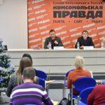 Об открытии «горячей» линии по вопросам формирования комфортной горсреды объявлено на пресс-конферен...