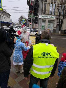 В Краснодаре объявился необычный Дед мороз и Снегурочка