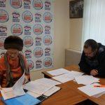 Эксперт Центра оказал консультации по вопросам взаимодействия с УК