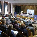 В Крыму открыли новый сезон лекций по повышению грамотности в сфере ЖКХ