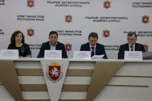 Первое заседание Межведомственной рабочей группы в Республике Крым