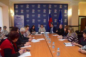 Воронежский «Жилконтроль» наметил план работы на 2019 год