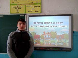 В г.Первомайске Нижегородской области школьников учат рассчитывать сумму платежа за электроэнергию