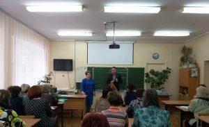 Встреча с педагогическим коллективом города Калуги